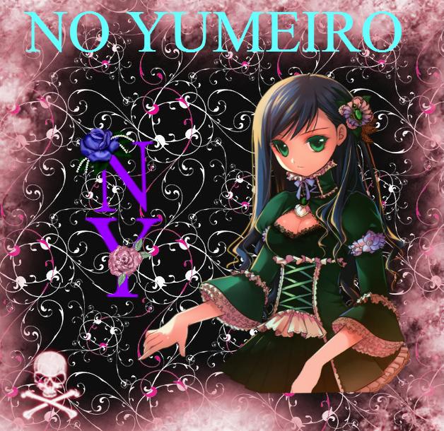 NO YUMEIRO